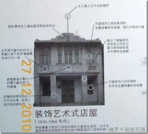 DSCN3538_2