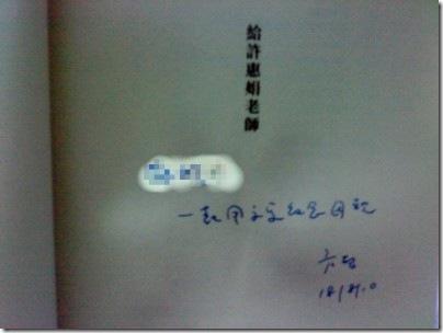 DSC00134_