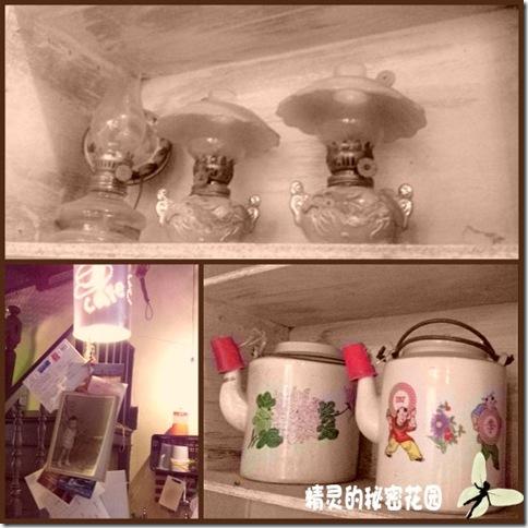 C360_2012-05-01-18-45-11_conew1