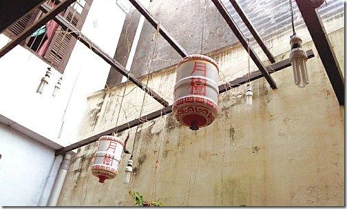 C360_2012-05-01-18-46-52_conew1