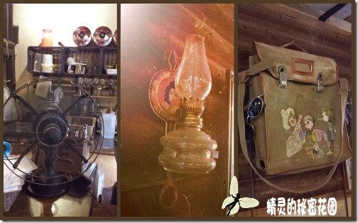 C360_2012-05-01-18-49-48_org_conew1