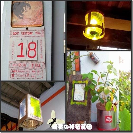 C360_2012-05-01-19-05-13_conew2